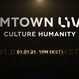 Te contamos acerca del concierto gratuito de S.M. Entertainment