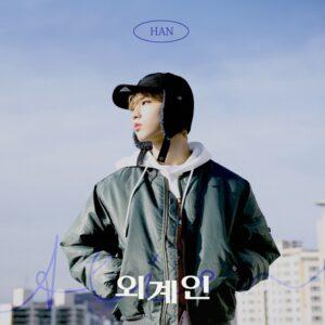 HAN – 외계인 (Alien) Letra (Español, Coreano y Romanización)