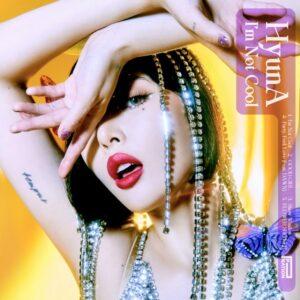 Traducciones del Álbum «I'm Not Cool» de HyunA