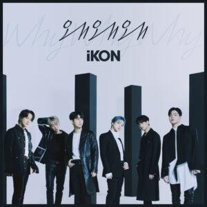 iKON – Why Why Why (Español, Coreano y Romanización)