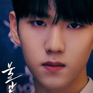 Yewang, integrante de EPEX – Biografía y datos personales