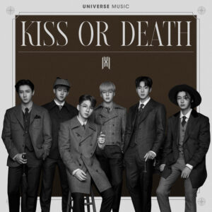 MONSTA X – Kiss Or Death (Español, Coreano y Pronuniciación)